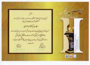 رتبه برتر مقاله پژوهشی ارتودنسی در جشنواره شهید هدایت، سال ۱۳۹۱